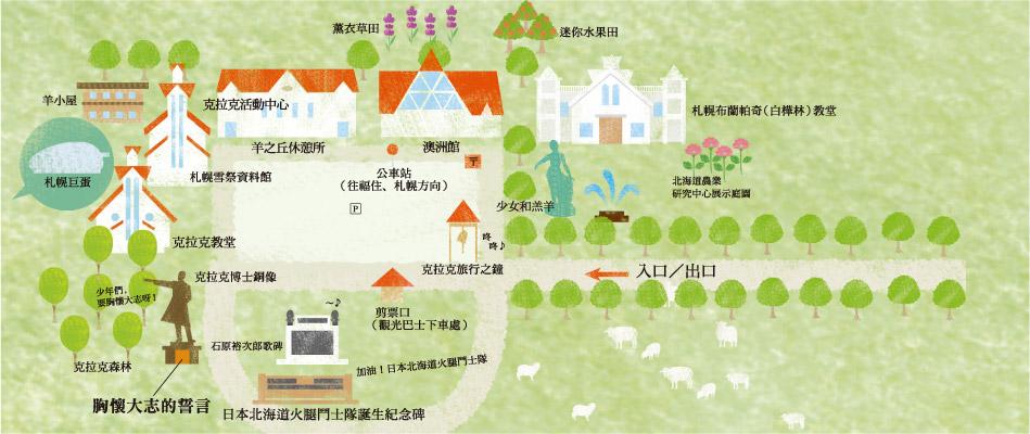 羊之丘展望台 地圖