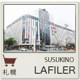 SUSUKINO LAFILER
