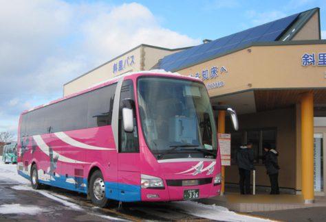 bus_sharibus