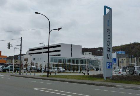 稚内道の駅